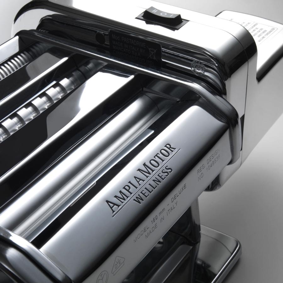 Ampiamotor 150 Classic